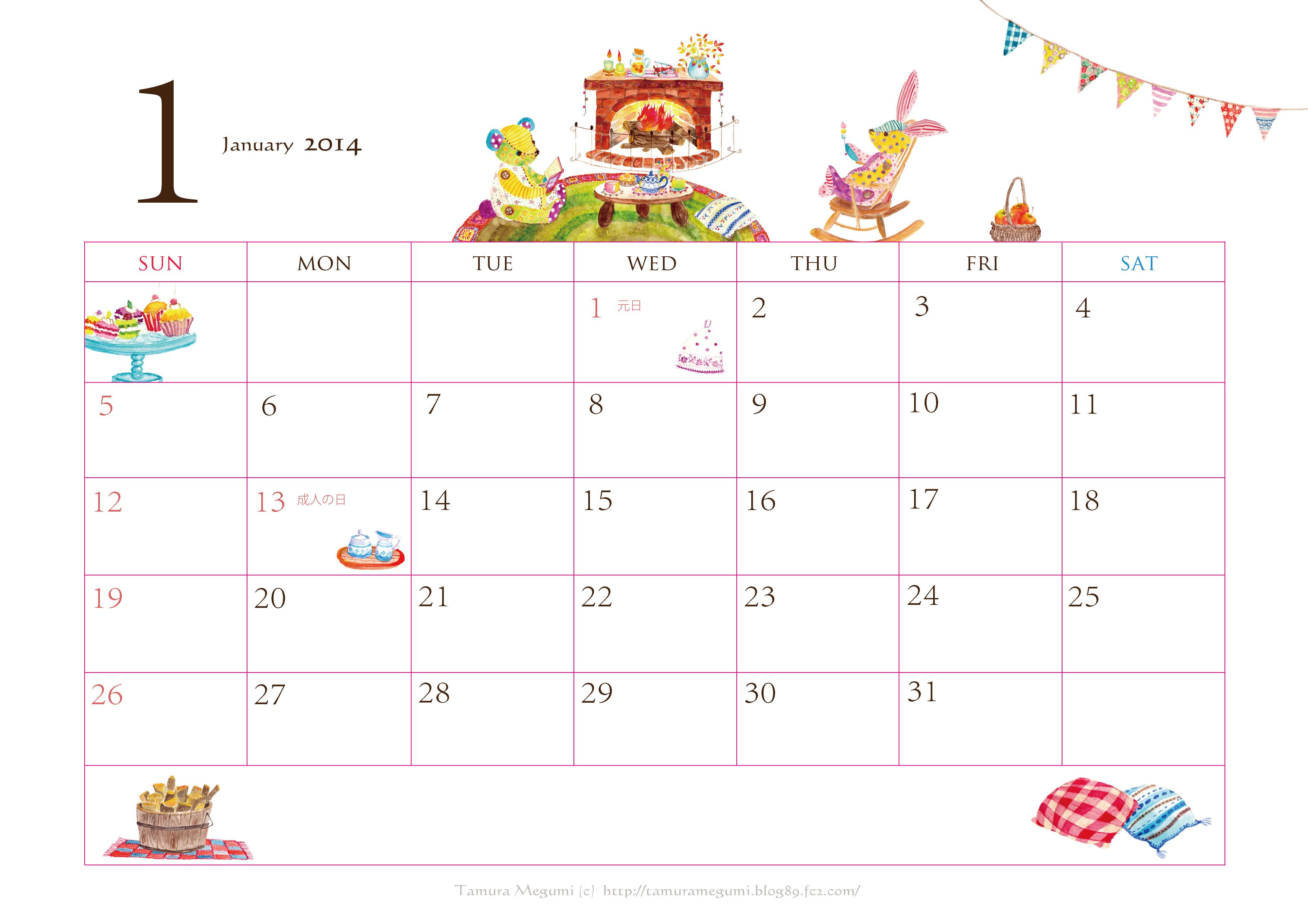 カレンダー a4 カレンダー 2014 : カレンダーA4ヨコ2014-01