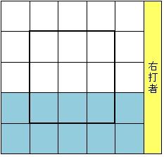 20131116DATA7.jpg