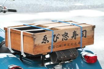 magna250trike-woodbox2.jpg