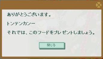 20141218035408fa9.jpg