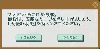 2014121803541019d.jpg
