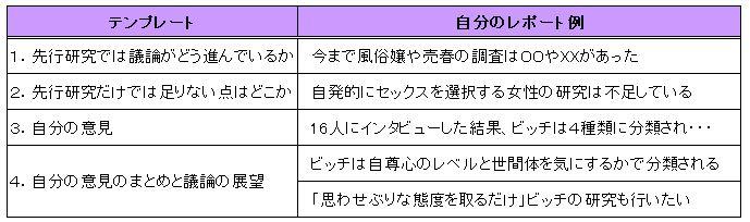 chart_141218.jpg