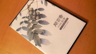 彩音DVD