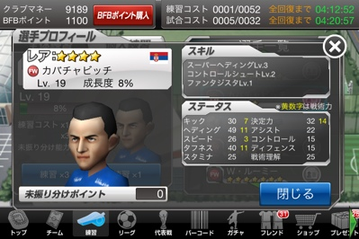fc2blog_20130418084712edf.jpg