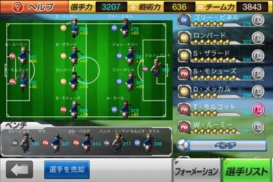 fc2blog_20130506212221892.jpg