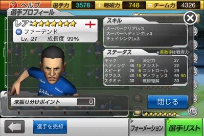 fc2blog_201305072246492ab.jpg