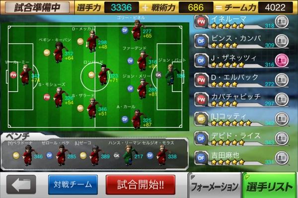 fc2blog_20130514223205a3c.jpg
