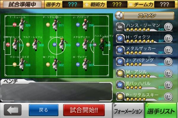 fc2blog_2013051423342463d.jpg