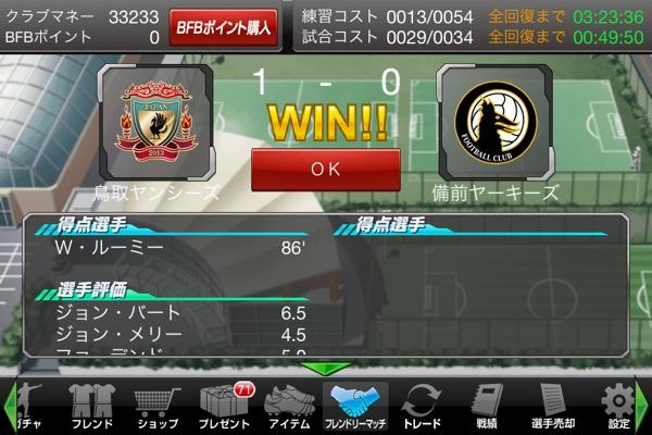 fc2blog_20130515004051739.jpg
