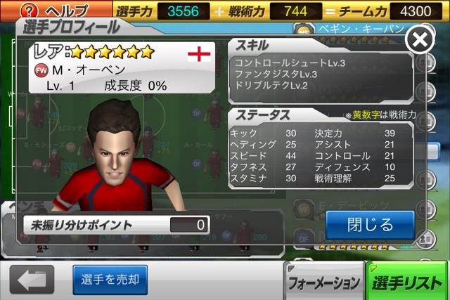 fc2blog_201306051228461ae.jpg