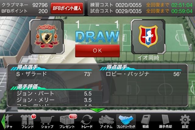 fc2blog_20130611221256ed3.jpg