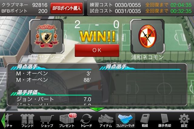 fc2blog_2013061122412922c.jpg