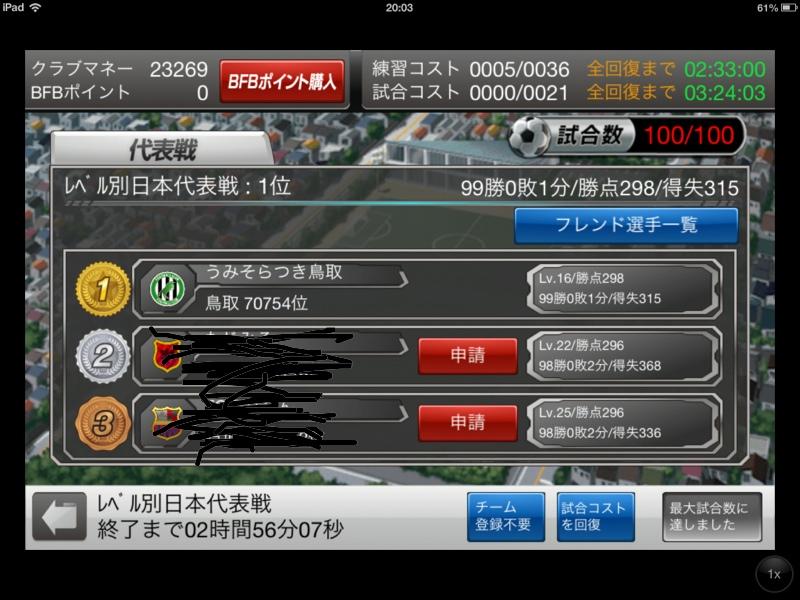 fc2blog_20130707201324aea.jpg