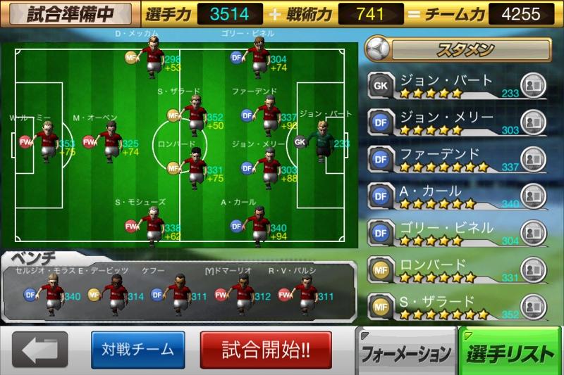 fc2blog_2013070822071576e.jpg