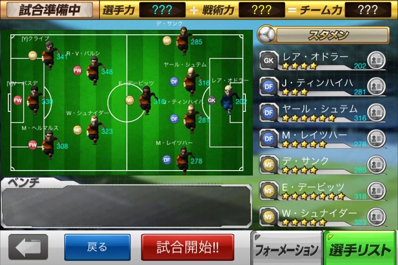 fc2blog_20130722234111bcb.jpg