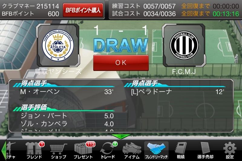 fc2blog_201307222353169e2.jpg