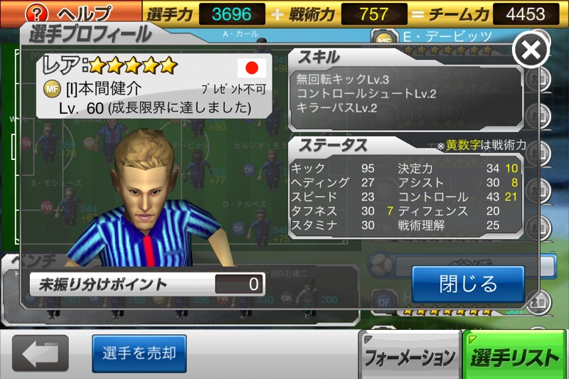 fc2blog_20130905223921ab6.jpg