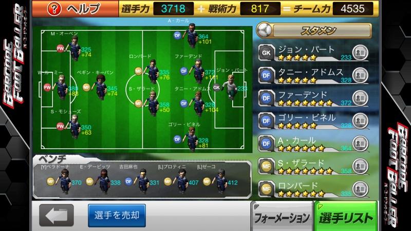 fc2blog_20130926172522cbc.jpg