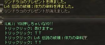 Shot00033.jpg