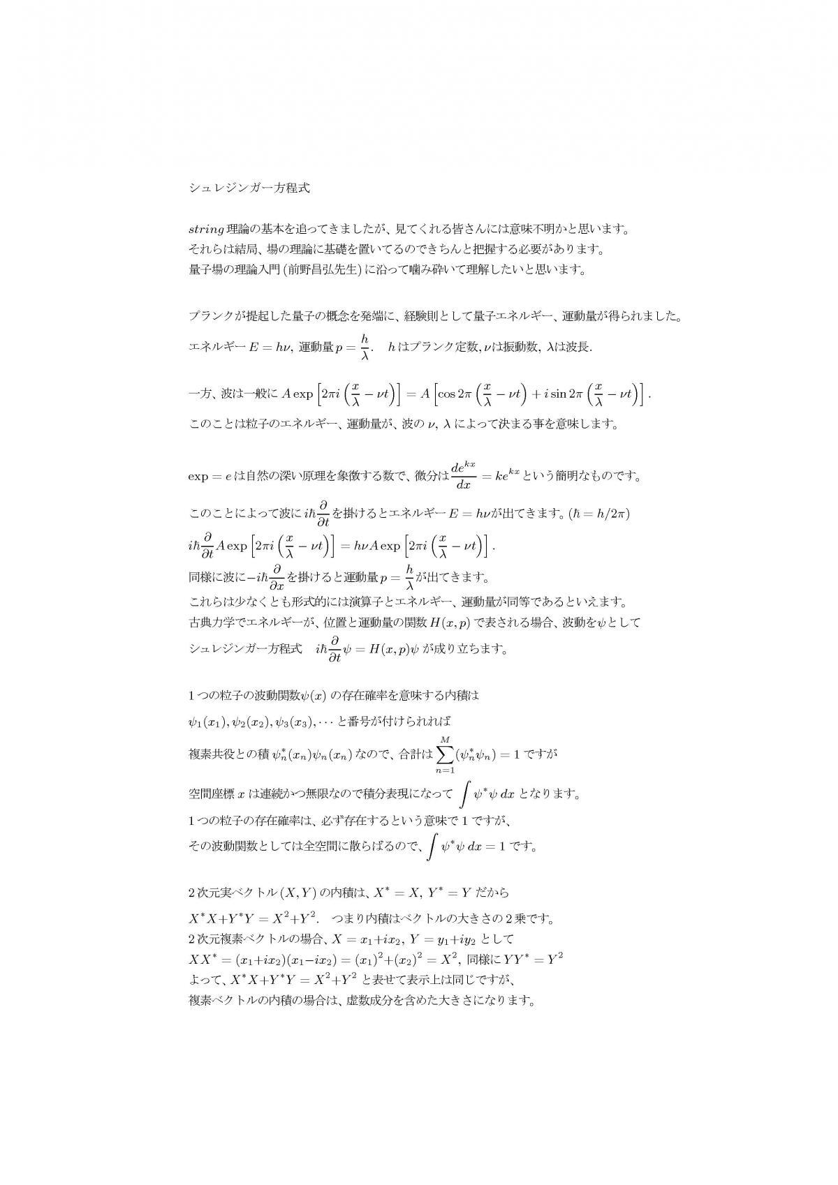 fgen01.jpg