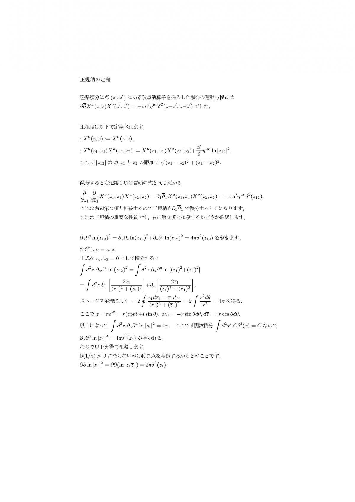 zgen31.jpg