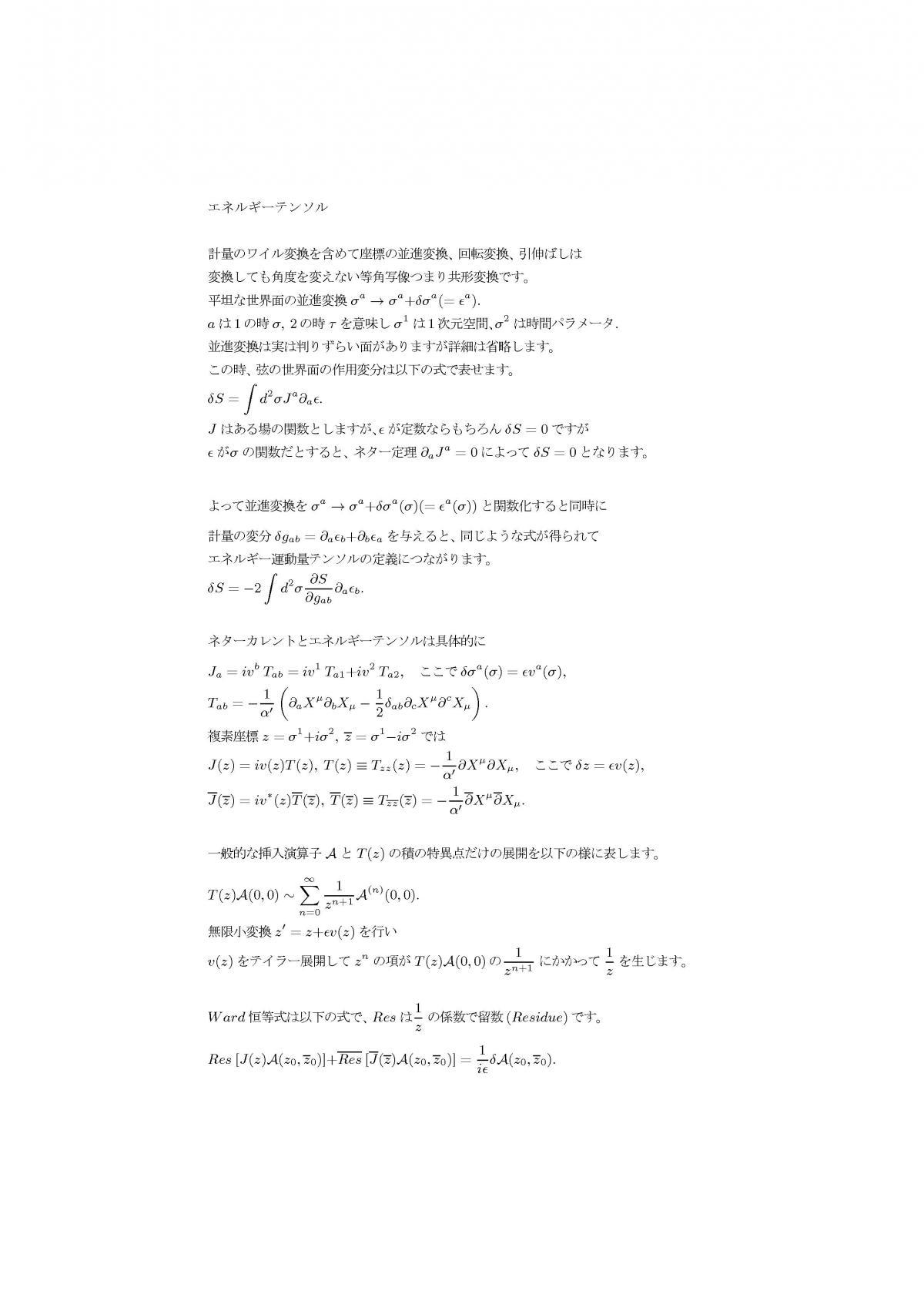 zgen32b.jpg