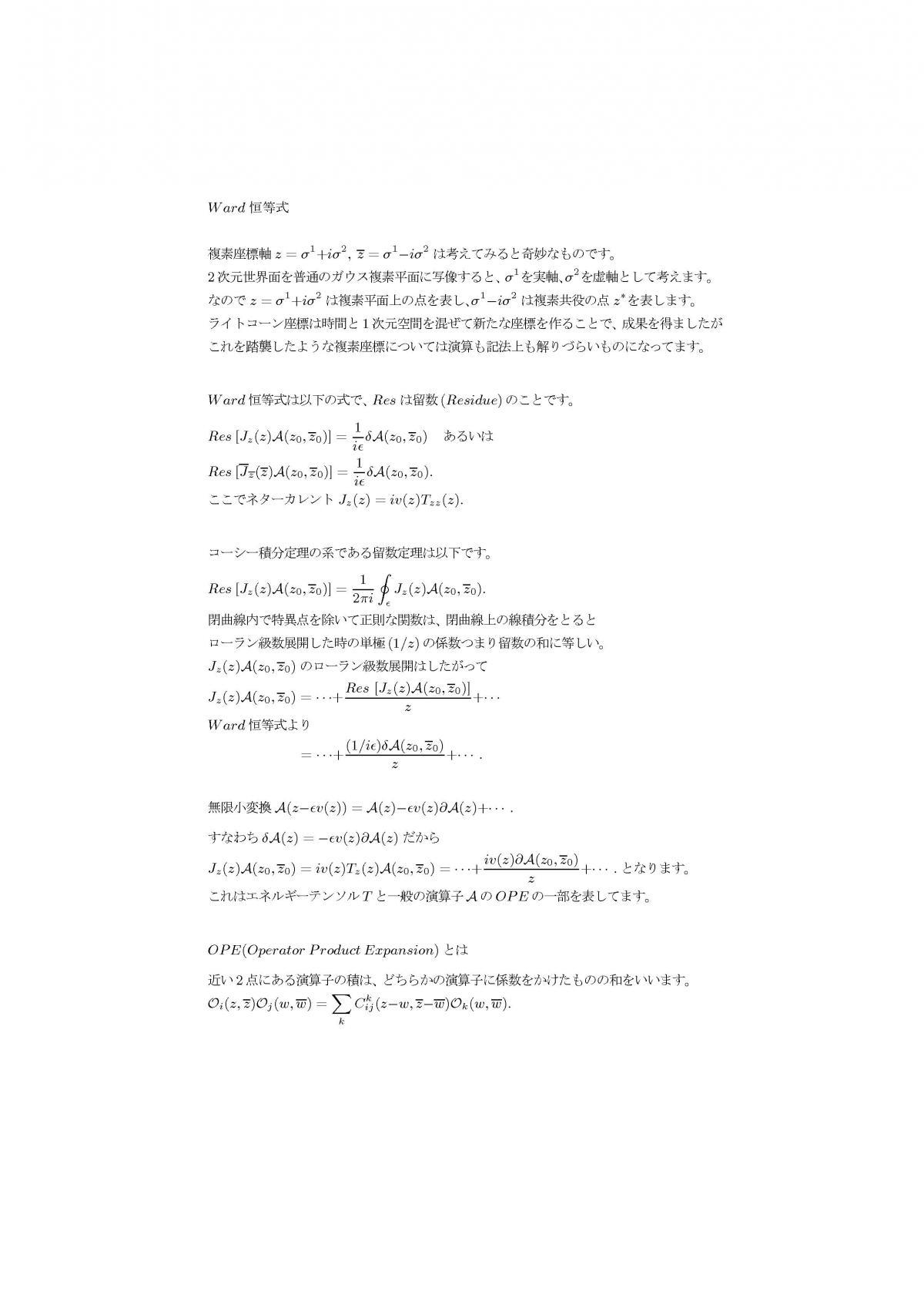 zgen33.jpg
