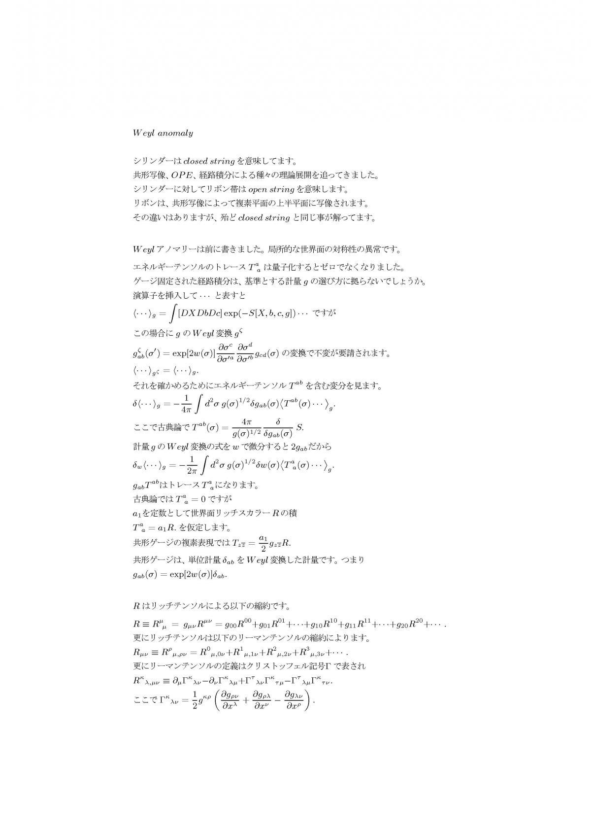 zgen46a.jpg