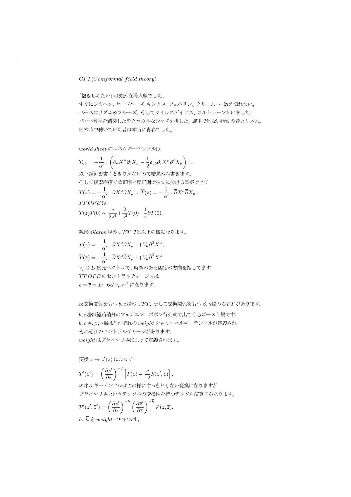 zgen51.jpg