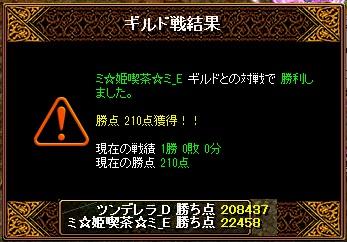 201307291529253aa.jpg