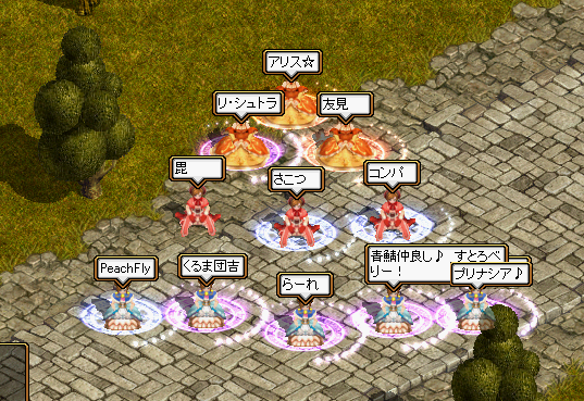 20130814210517eb6.png