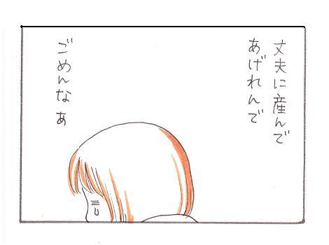 2013108a.jpg