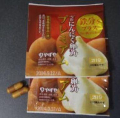 REIKI_PA110427.jpg