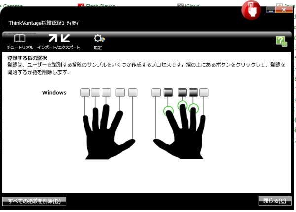 biometriccoprocessor5.jpg