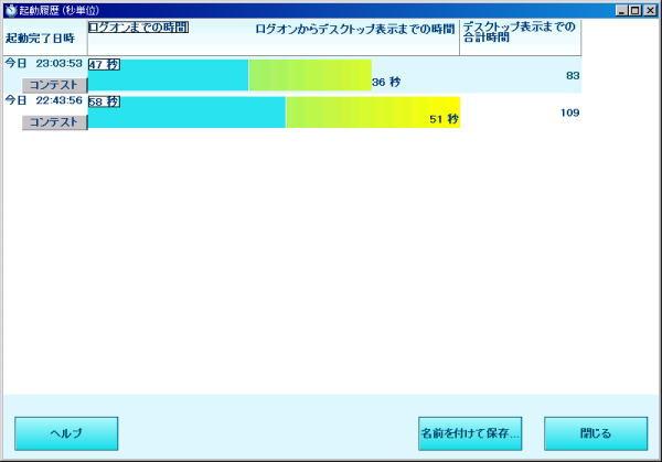 startbacfr5.jpg