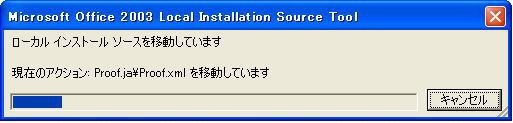 winxpupdate130915_9.jpg
