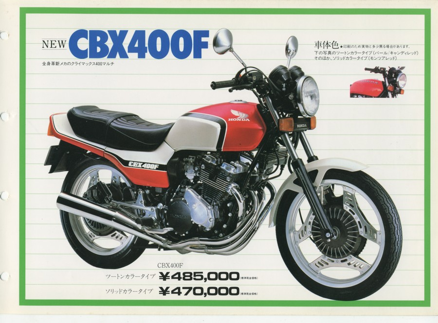 cbx400f11.jpg