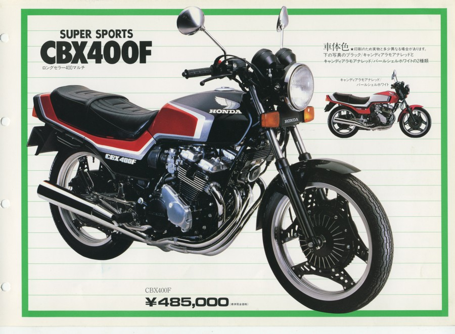 cbx400f21.jpg