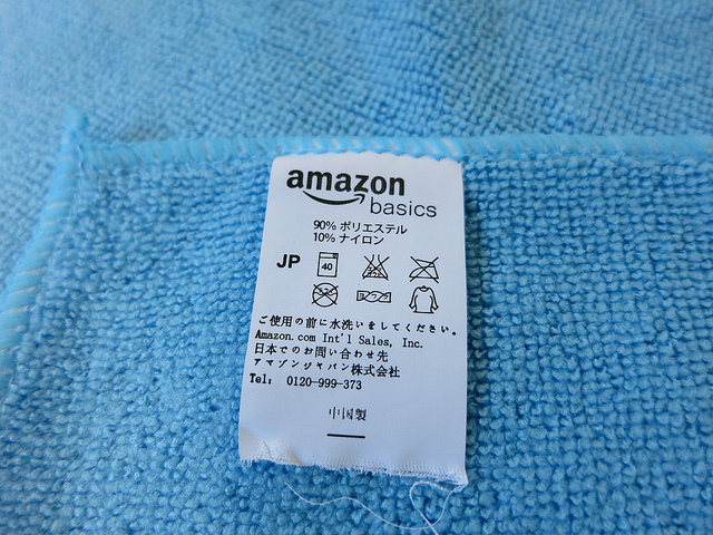 AmazonBasics_Microfiber_Cleaning_Cloth_07.jpg