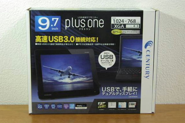CD-9700U3_01.jpg