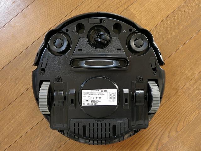 CZ-860-E9B_06.jpg