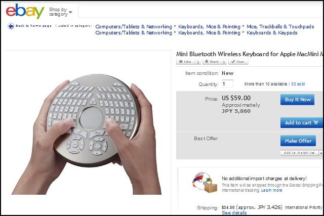 Cyclops_Wireless_Keyboard_01.jpg
