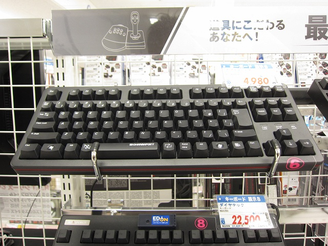 DRTCKB91UP2_08.jpg