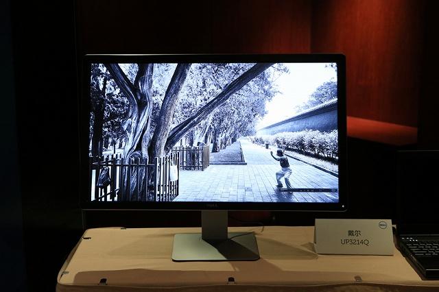 Dell_UP3214Q_01.jpg