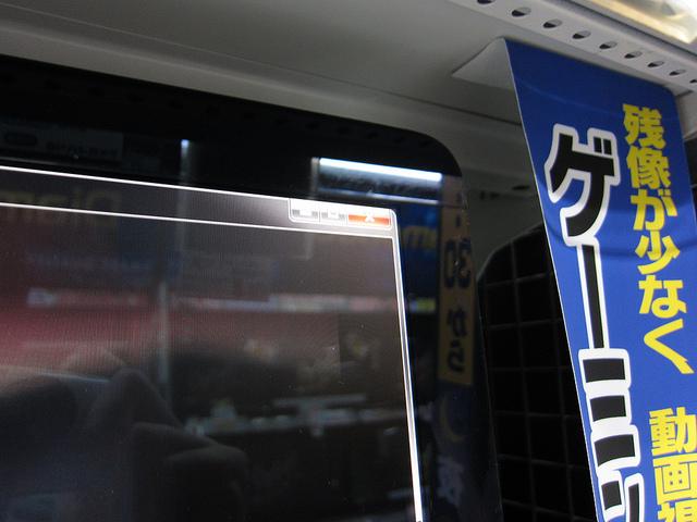 LCD-MF272CGBR_04.jpg