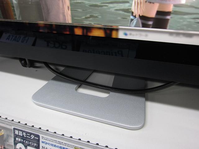 LCD-MF272CGBR_06.jpg