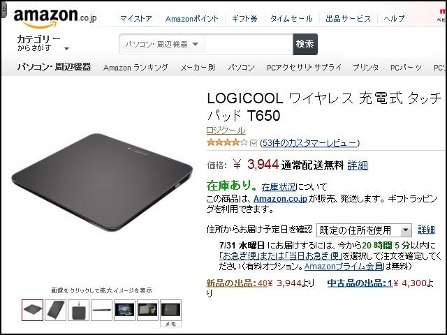Logicool_T650_001.jpg