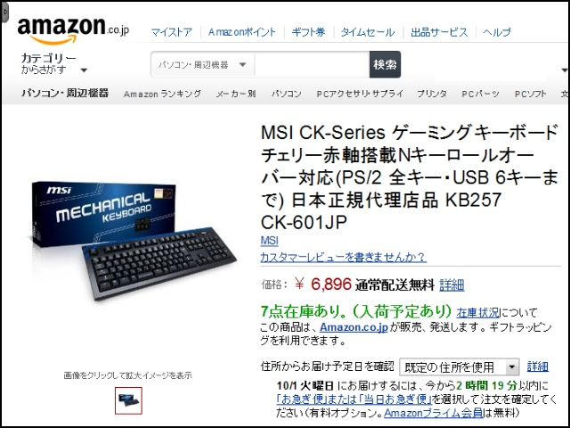 MSI_CK_Series_01.jpg
