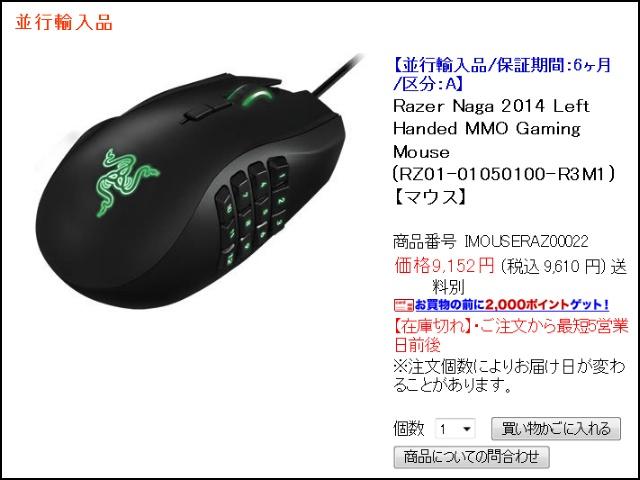 Naga2014_Left_01.jpg