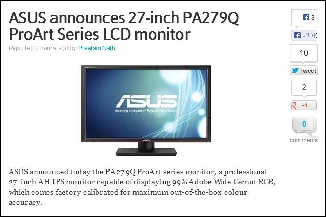 PA279Q_Release_01.jpg
